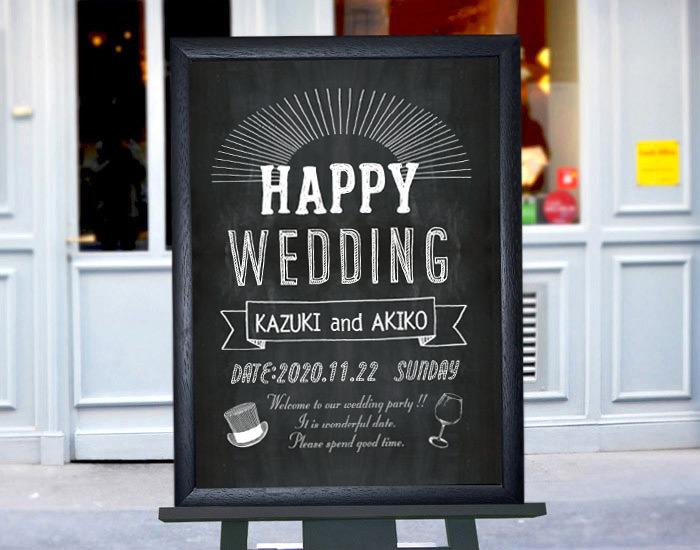 黒板に手書きで描かれたようなおしゃれなカフェを思わせるデザインのウェルカムボード