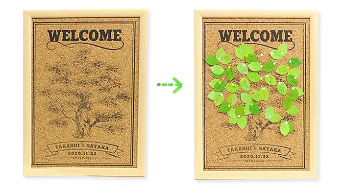 葉っぱが茂っていくデザインの芳名帳