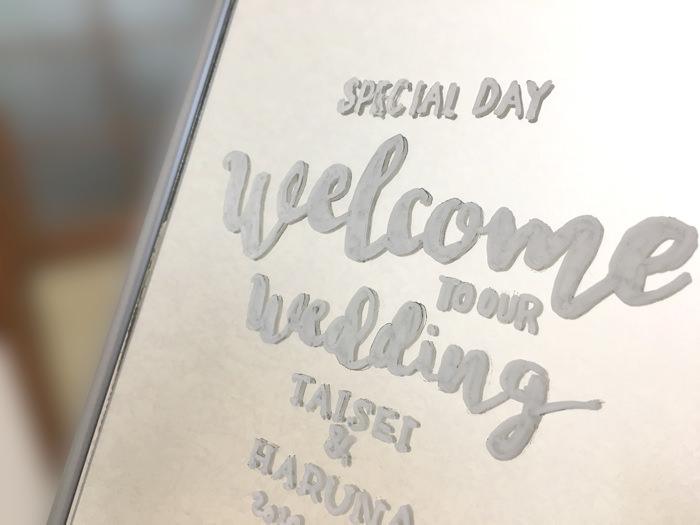 結婚式 トイレ 鏡 メッセージ ペン