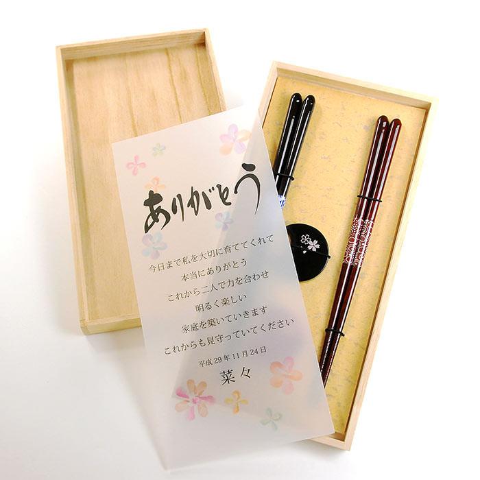 感謝箸&夫婦箸置きセット「粋柄&華桜」