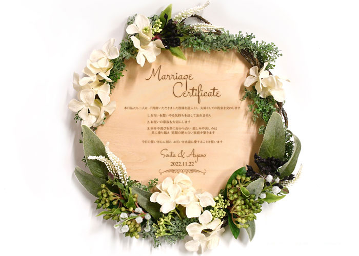 結婚証明書リース