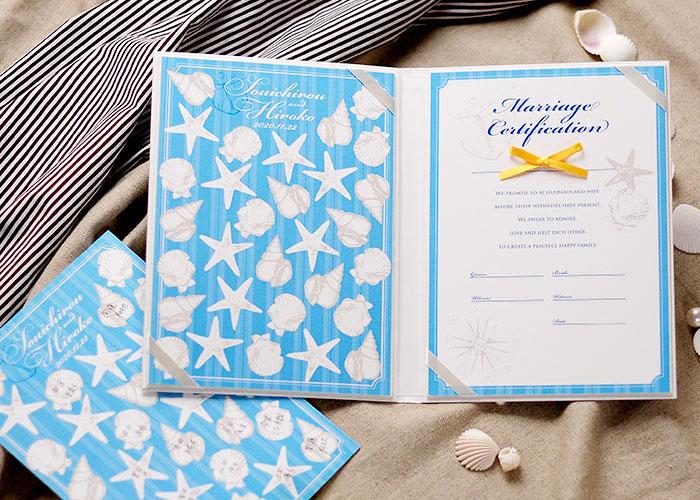 シェルやスターフィッシュの結婚証明書