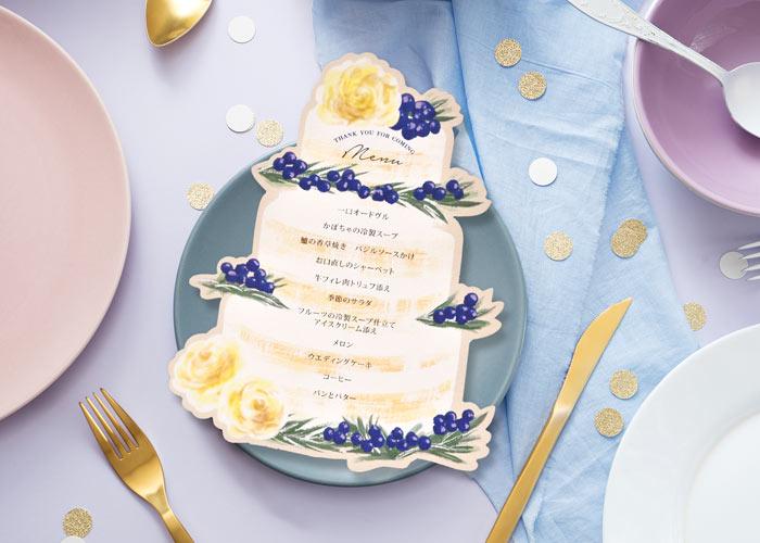 メニュー表「ウェディングケーキ」