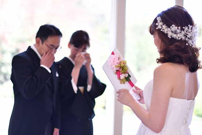 花嫁の手紙ブライズセット「マシェリ」