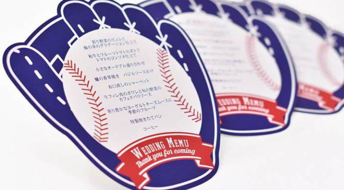 野球好きさんにピッタリ♡結婚式アイテムはこれに決まり!野球アイテム集めてみました♡