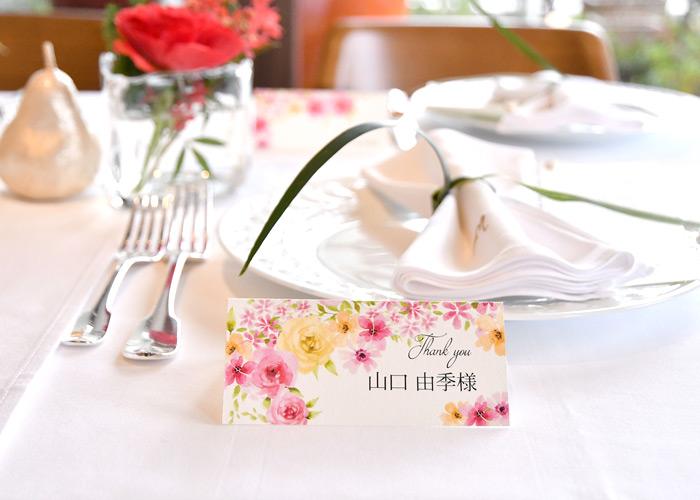 結婚式の席札