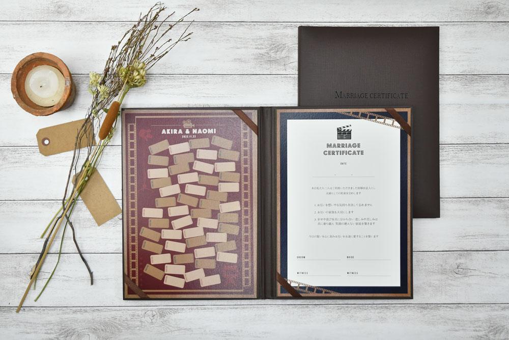 ゲスト参加型サイン式結婚証明書「シネマ」