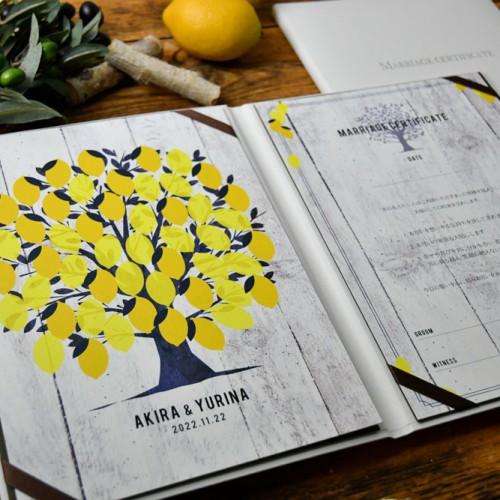 ゲスト参加型サイン式結婚証明書「ウェディングツリー レモン」