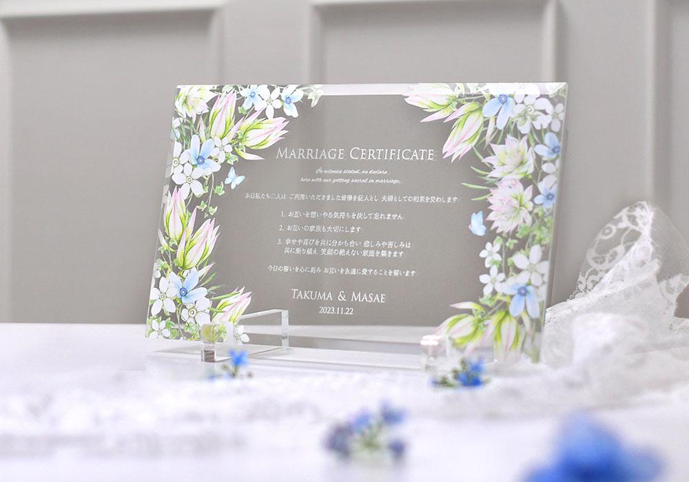 クリアガラスの結婚証明書「ブルースター」
