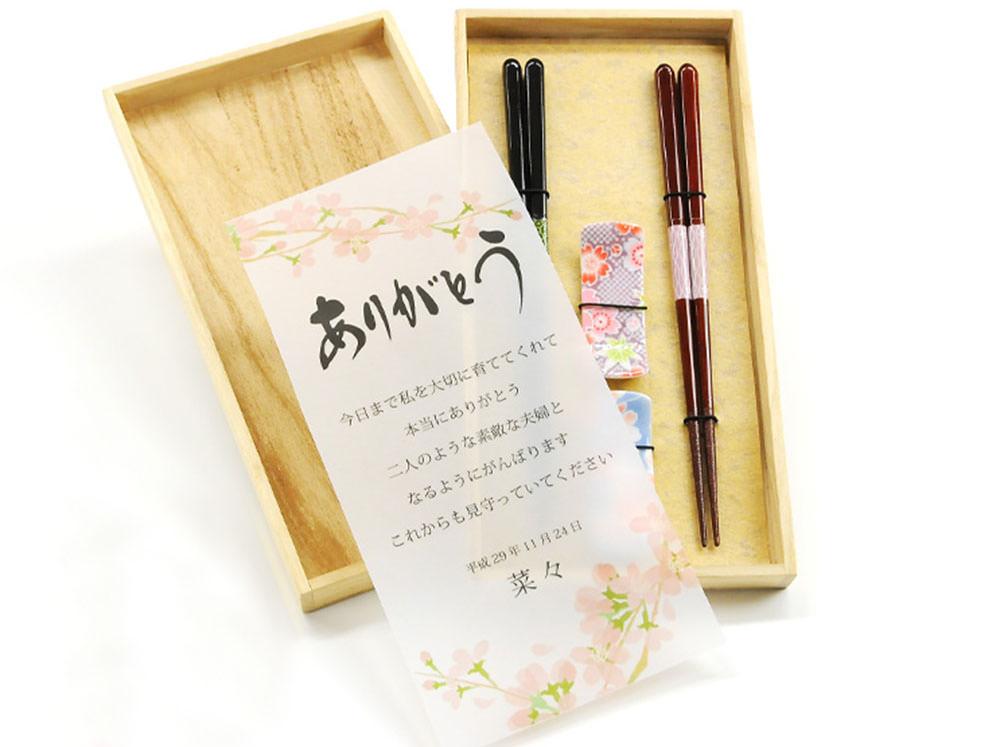 夫婦箸置きセット「桜華(おうか)」
