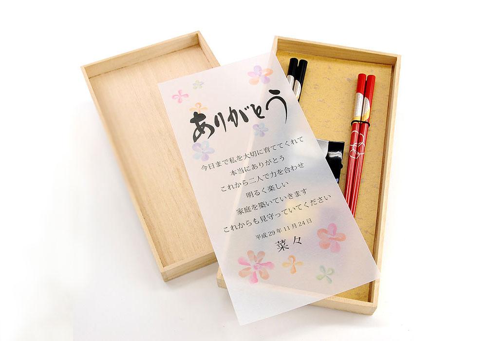 夫婦箸置きセット「宵待月&箔」
