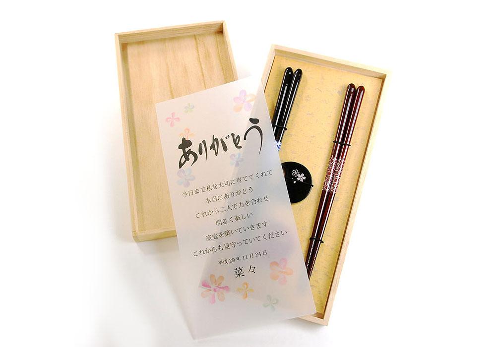 夫婦箸置きセット「粋柄&華桜」