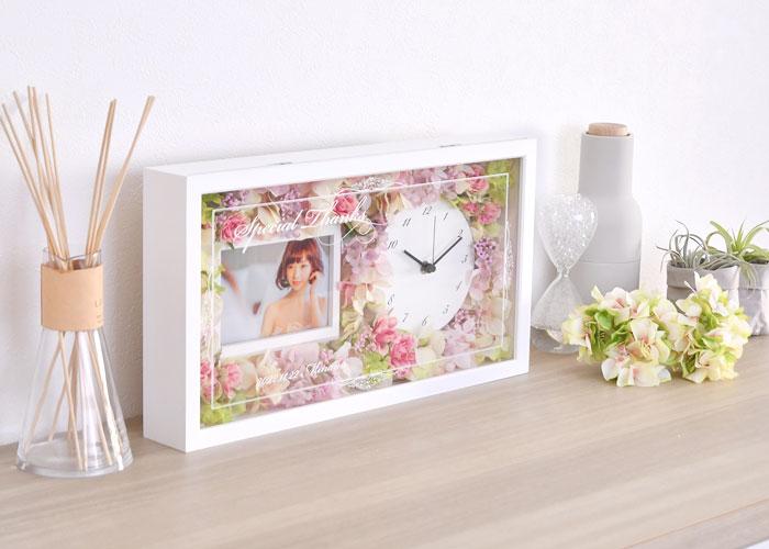 お部屋に馴染む花時計フォトフレーム付き贈呈品