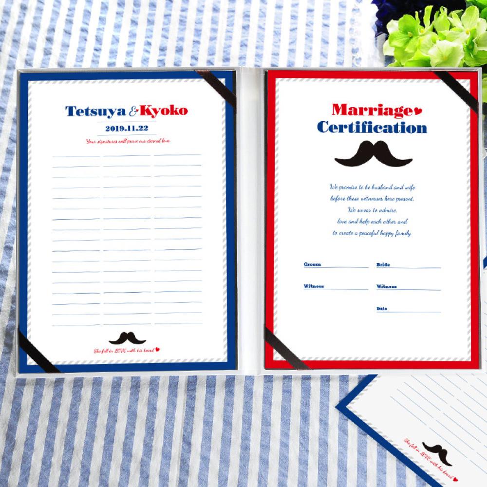 ゲスト参加型結婚証明書