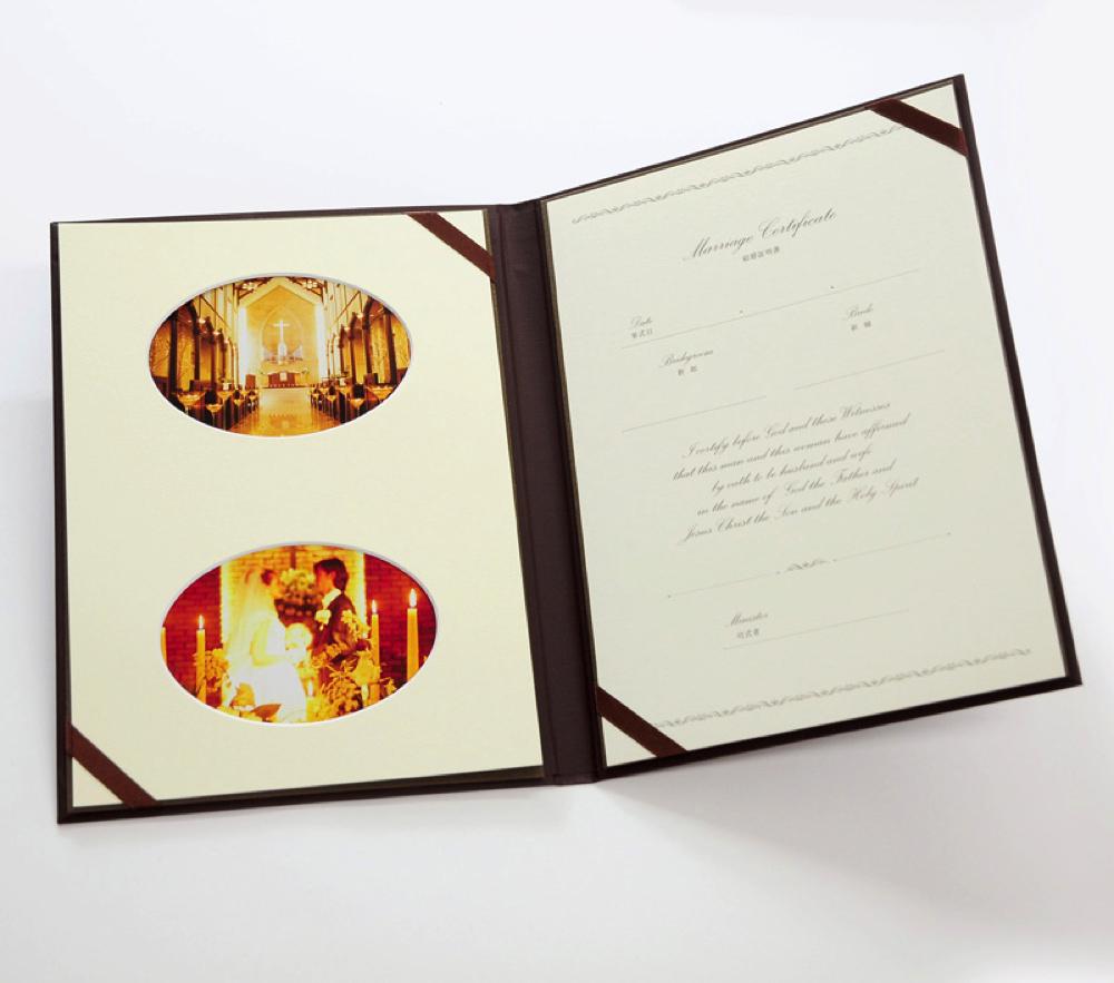 チャペル式用結婚証明書