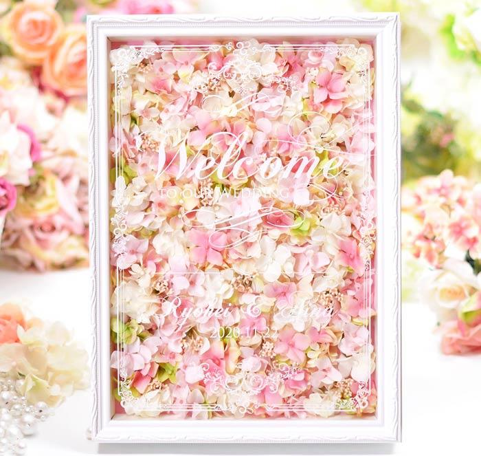 お花のウェルカムボード