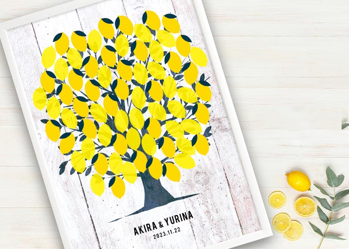 寄せ書きメッセージボード「ウェディングツリー レモン」