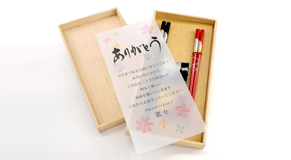 感謝箸&夫婦箸置きセット「宵待月&箔」