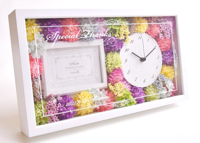 花時計フォトフレーム付き贈呈品
