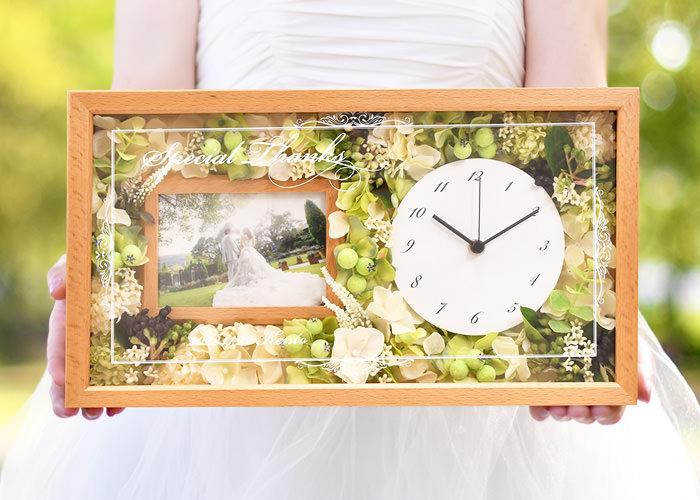 ナチュラル無垢材花時計フォトフレーム付き贈呈品