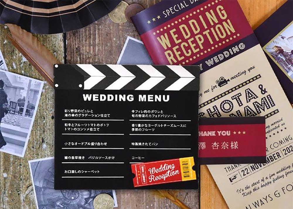 結婚式のメニュー表「カチンコ」