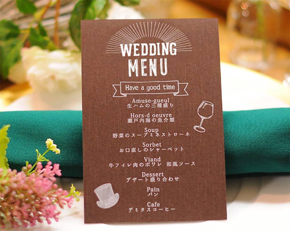 結婚式のメニュー表「SUN」