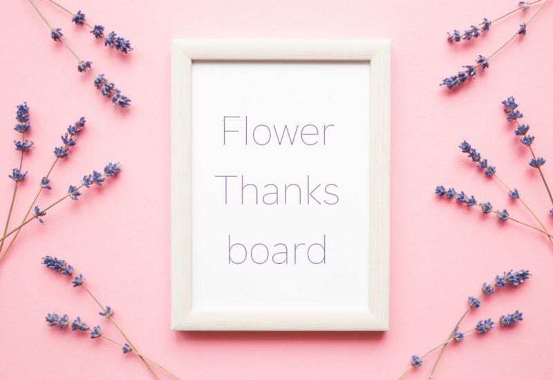 お花を添えて贈る子育て感謝状