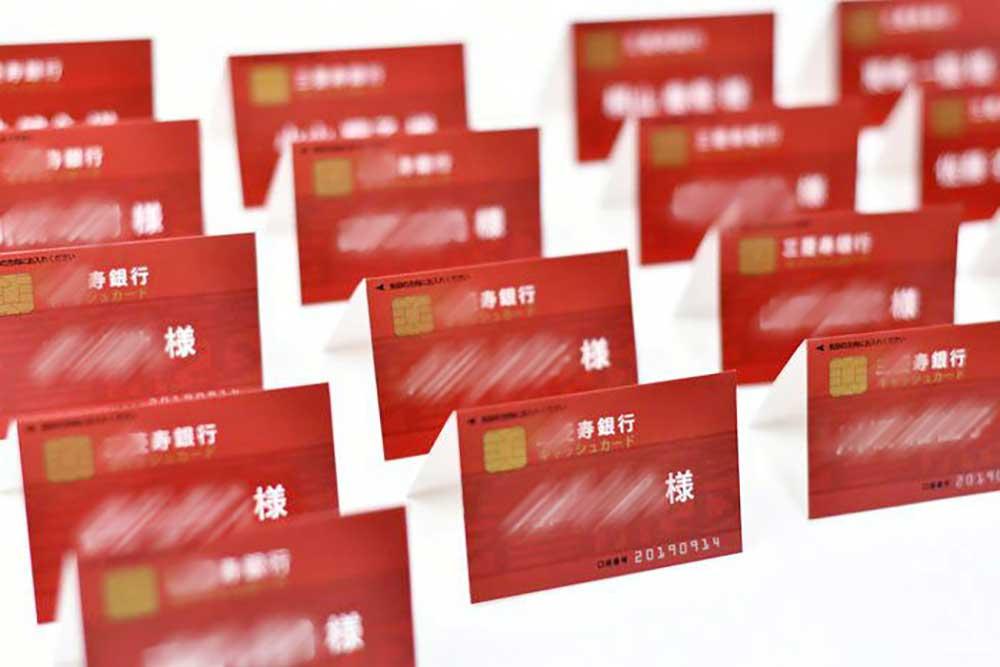 銀行キャッシュカード風アイテム