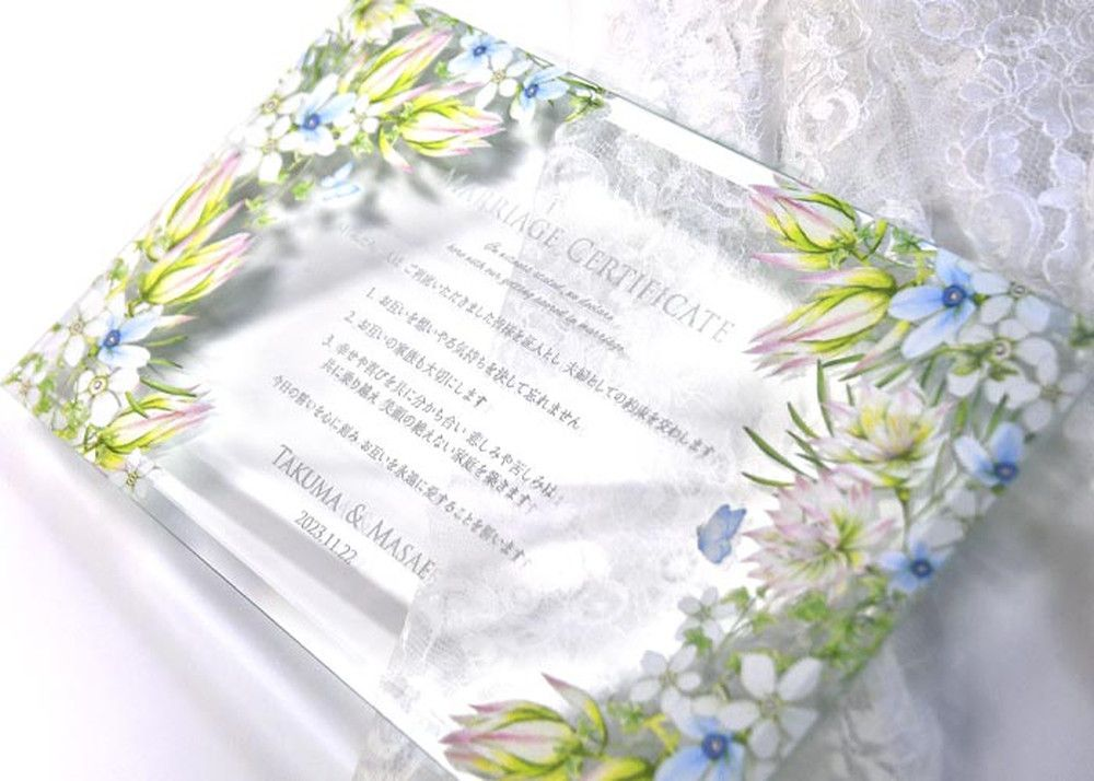 ガラスの結婚証明書「ブルースター」