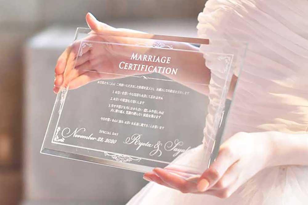 ガラスの結婚証明書「ヴェール」