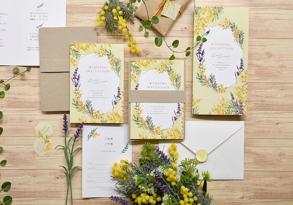 結婚式招待状DIY手作りキット「ミモザ・ルフレ」