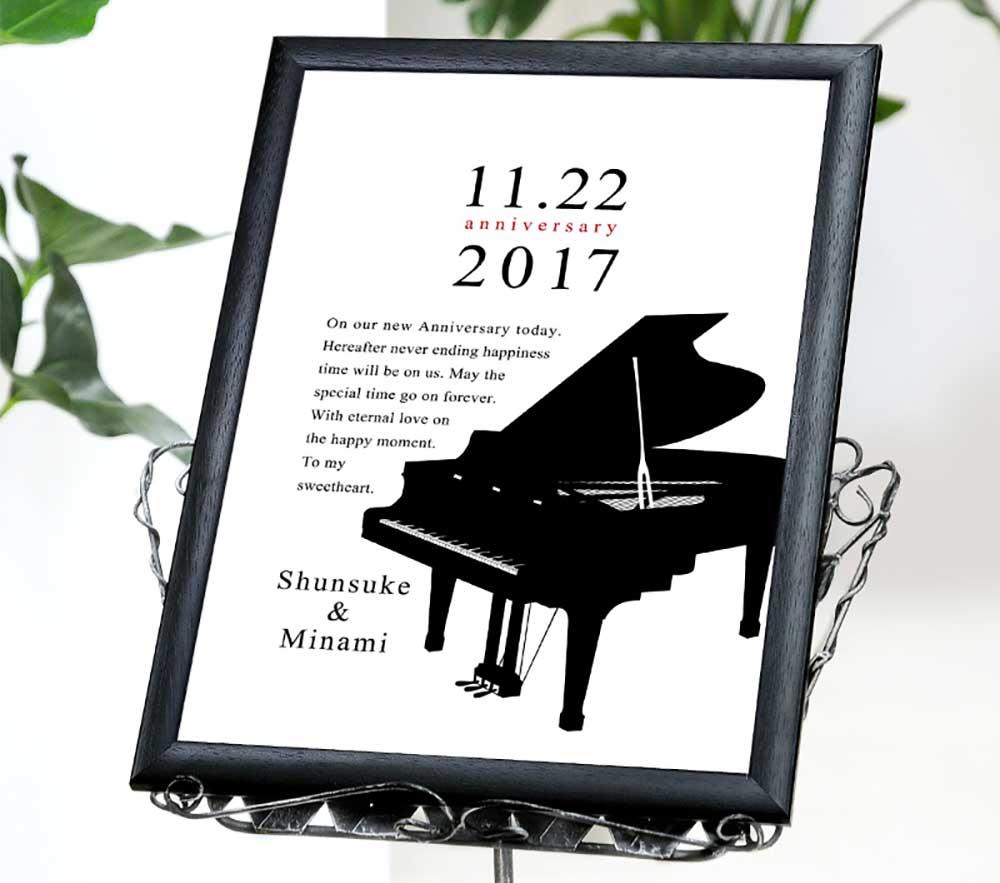 グラフィックウェルカムボード「Anniversary-music」
