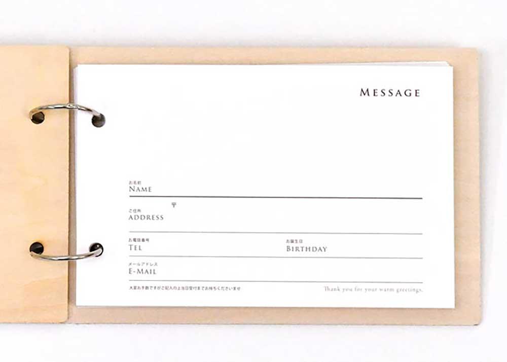 芳名帳カードタイプ