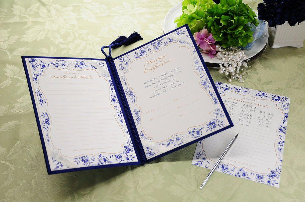 結婚証明書ゲスト参加型「フローラ」
