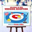 年のカレンダーをcheck 入籍に適した日や起りそうな演出まとめ アツメル結婚式レシピ 買える結婚式アイテム Wedding Mart ウェディングマート