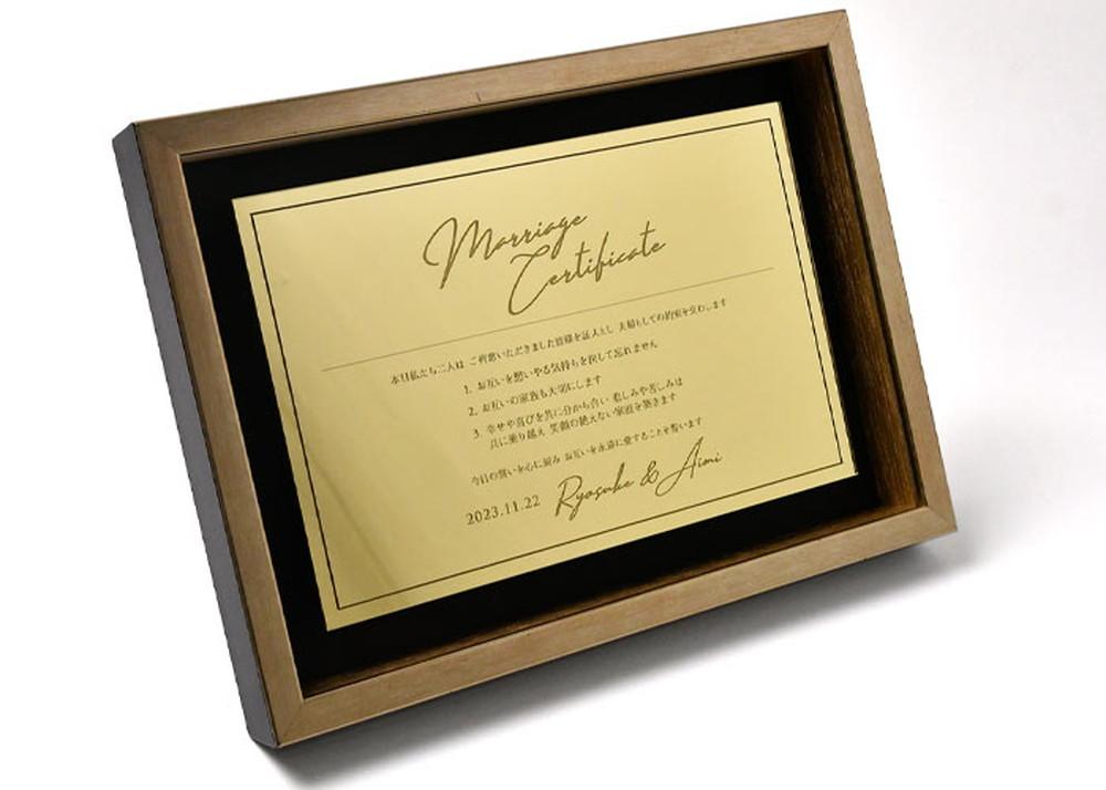 アクリルミラー結婚証明書「ゴールドプレート」