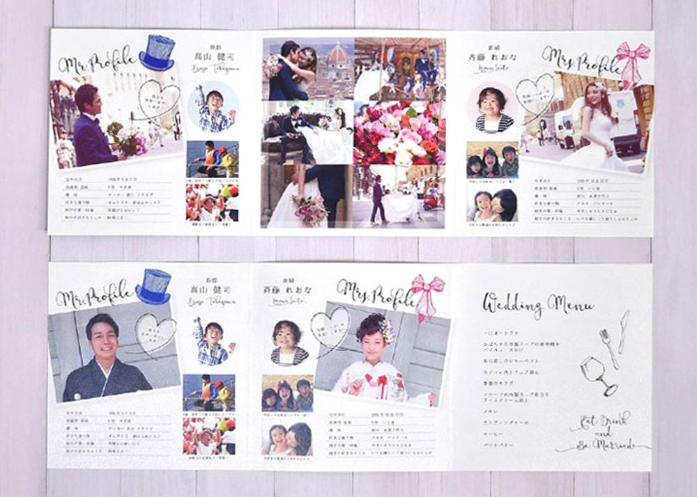 プロフィールブック(入力・印刷込)