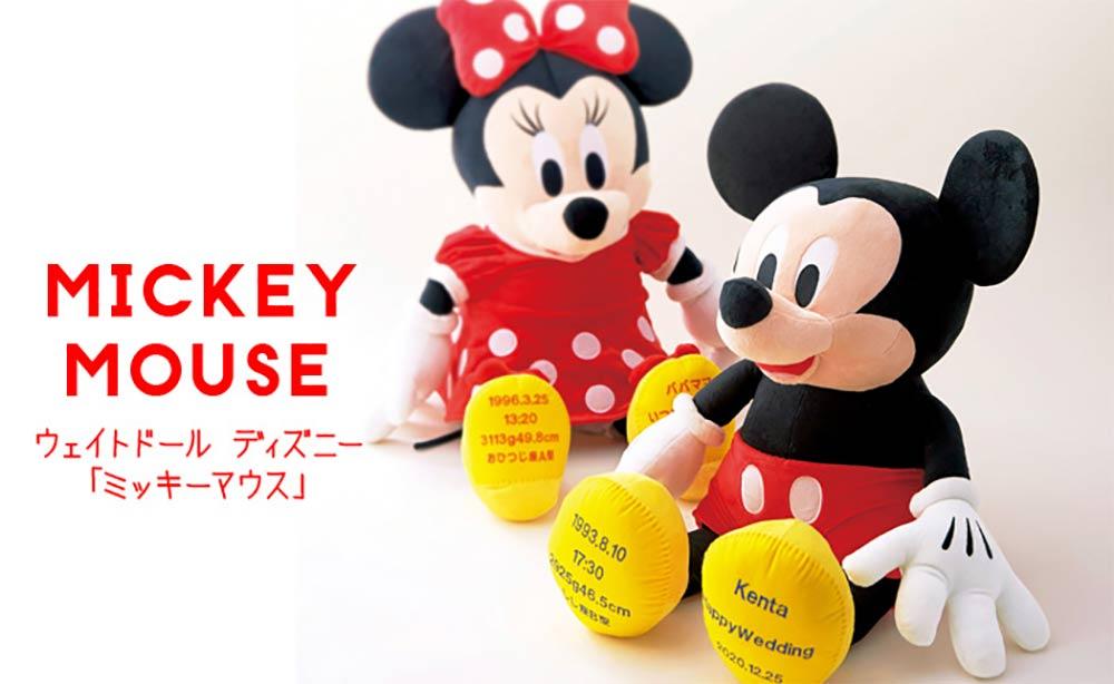 ディズニーウェイトドール「ミッキーマウス」