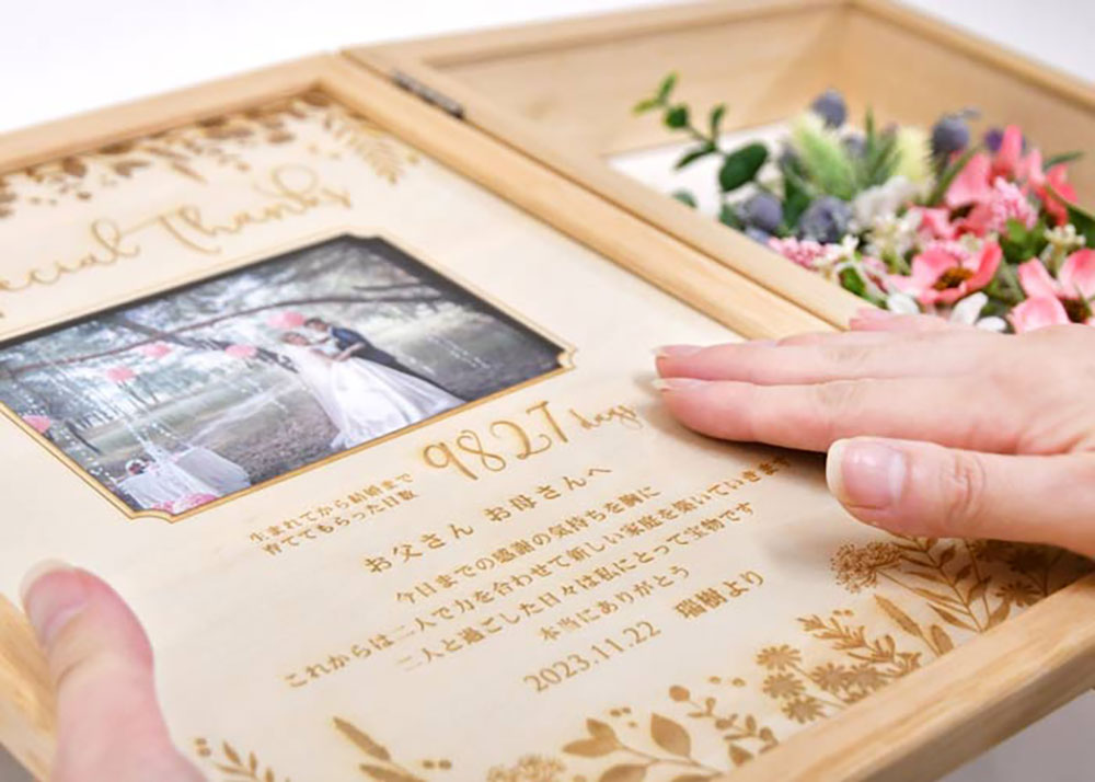 木製子育て感謝状ボックスフレームブーケ1