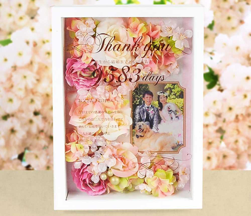 感謝ボード「パリス桜アレンジ」