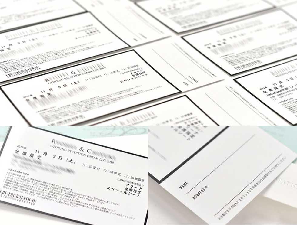 オリジナルデザイン コンサートチケット風招待状2