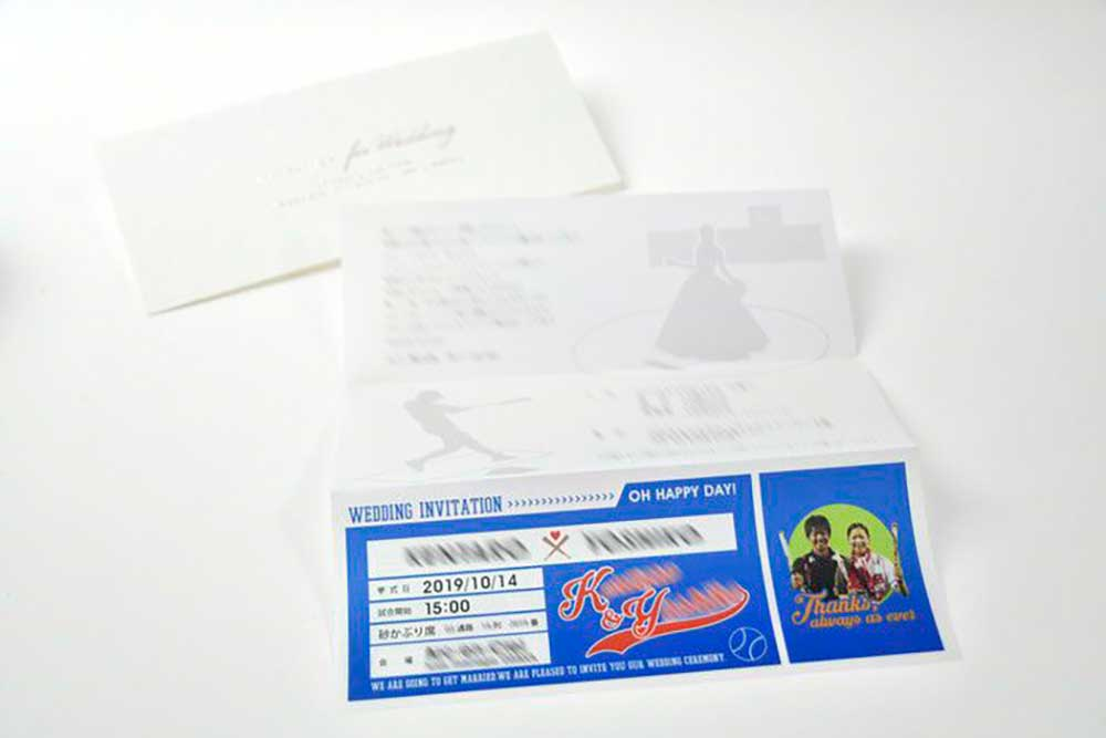 オリジナルデザイン 野球チケット風招待状2