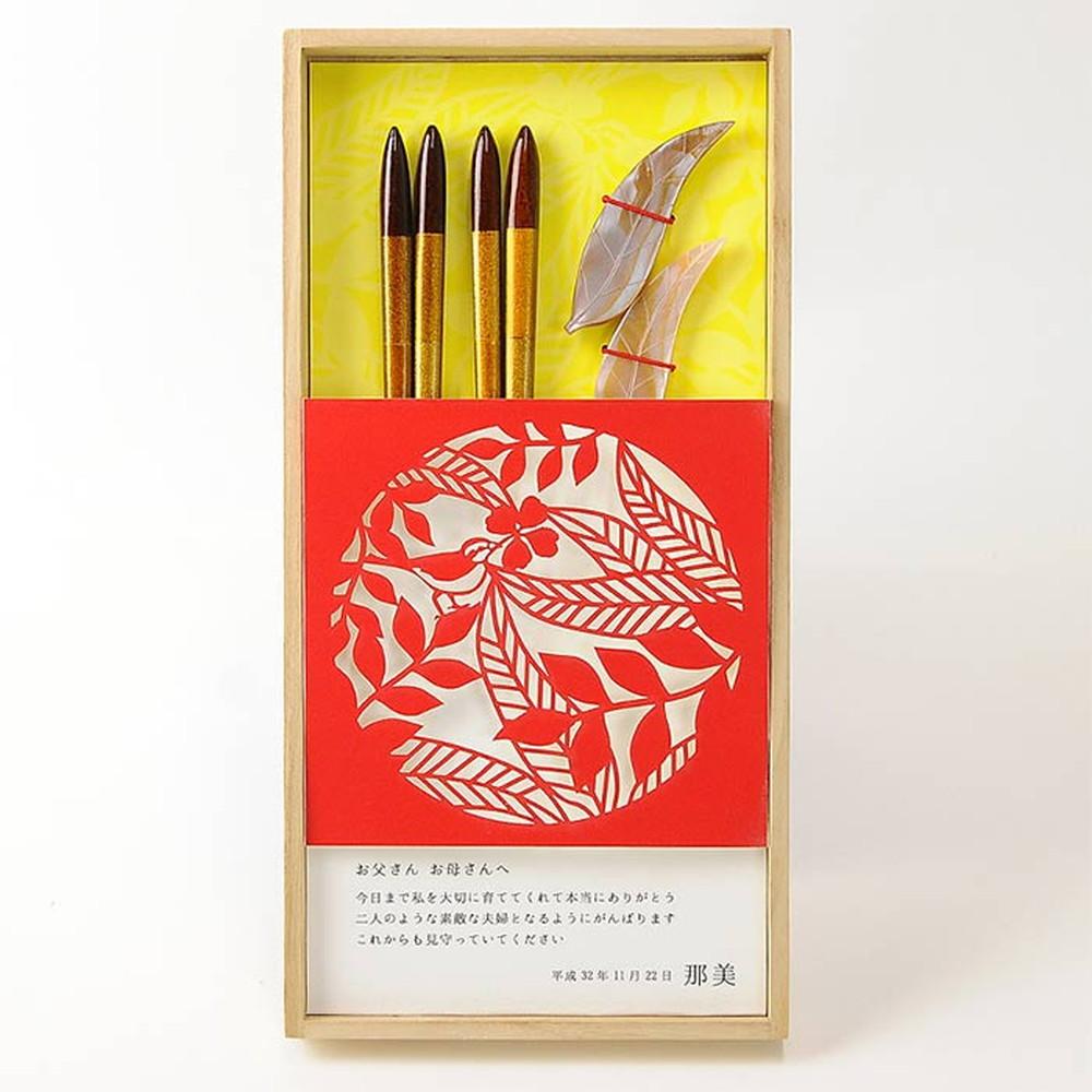 感謝状×箸カットデザイン「リーフレッド」