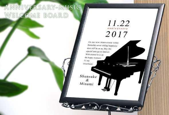 ピアノウェルカムボード