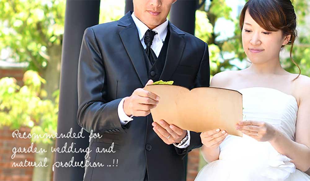 結婚証明書フォレストブック