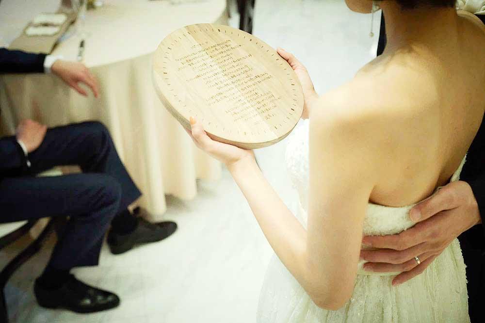 花嫁の手紙バースディプレート3