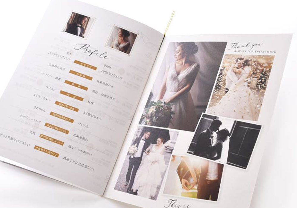 ナシ婚カップルにもおすすめのプロフィールブック