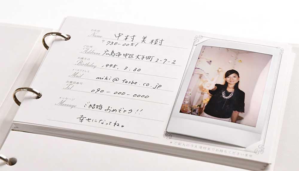 芳名帳チェキ用カード
