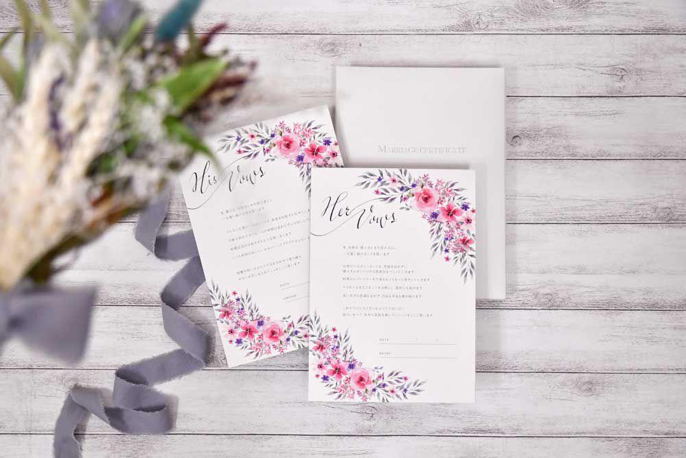WeddingVowsBook
