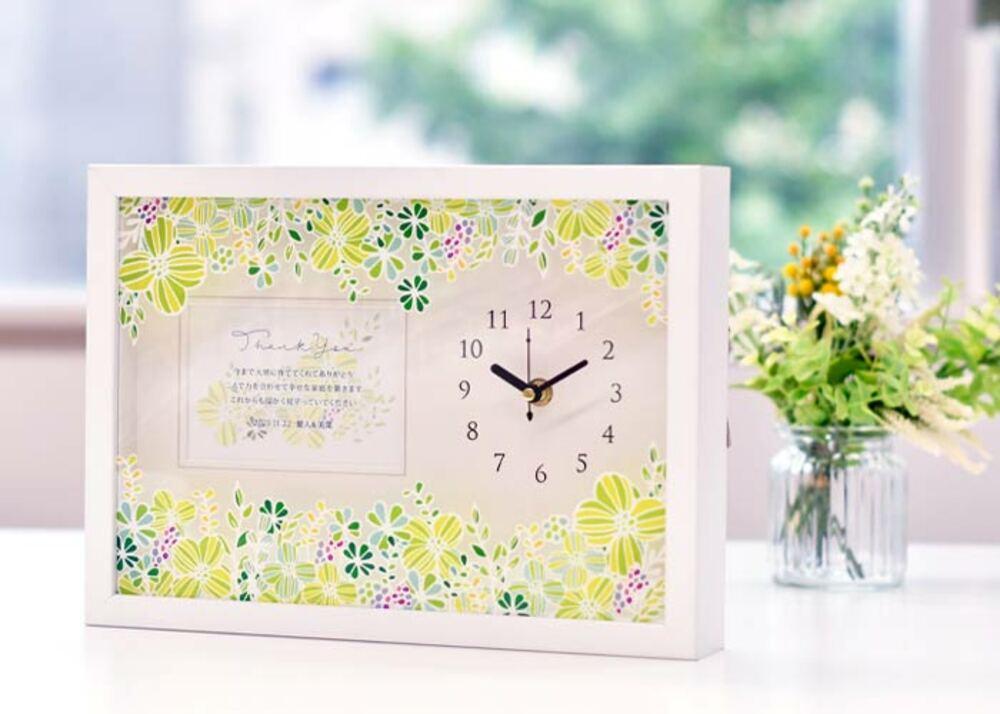 お花プリントフォトフレーム時計(メッセージ付)「グリーン」